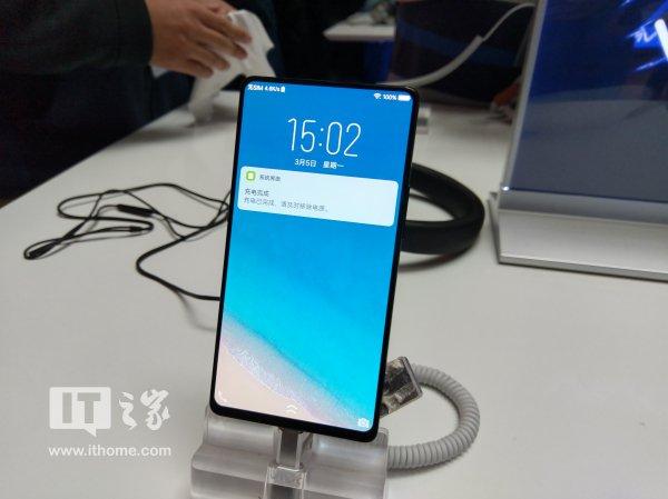 В Китае официально анонсирован Vivo Apex