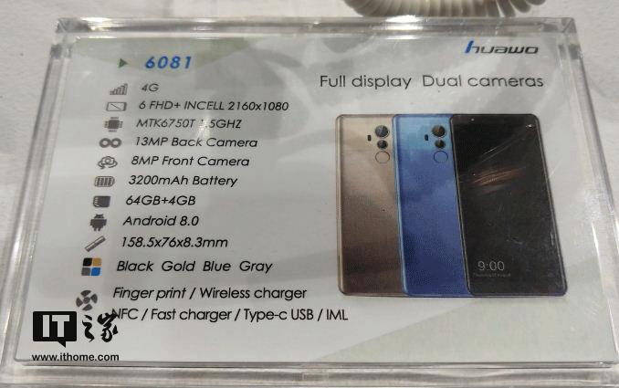 Huawei Mate 10 Pro скопирован китайским «подвалом»