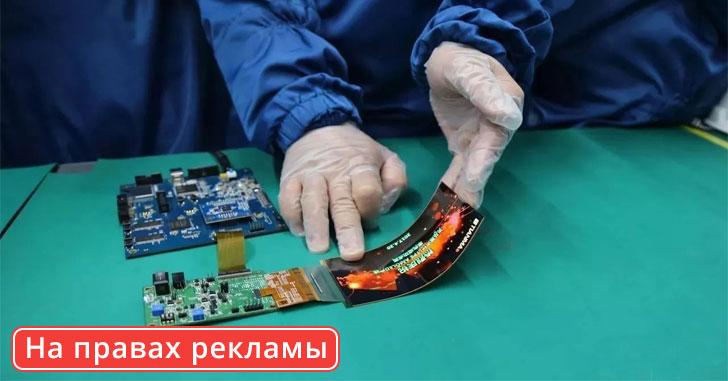 Vkworld готовит к выпуску инновационный гибкий дисплей