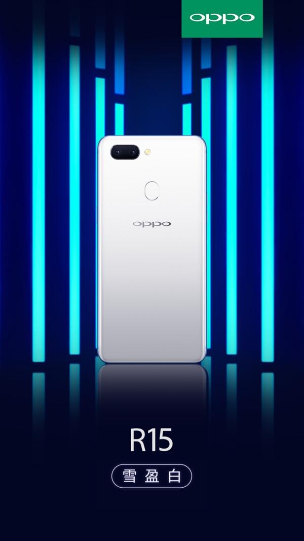 Oppo R15 предстал на официальных рендерах
