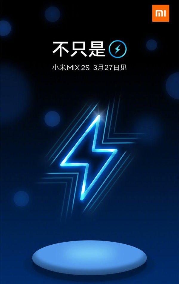 Xiaomi Mi Mix 2S может получить беспроводную зарядку