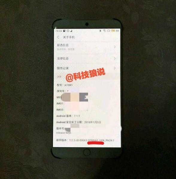 Очередное фото смартфона Meizu 15 появилось в Сети