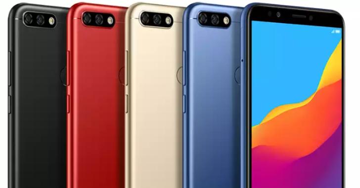 Ценник смартфона Honor 7C начинается с $142