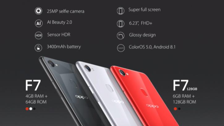 Представлен смартфон Oppo F7