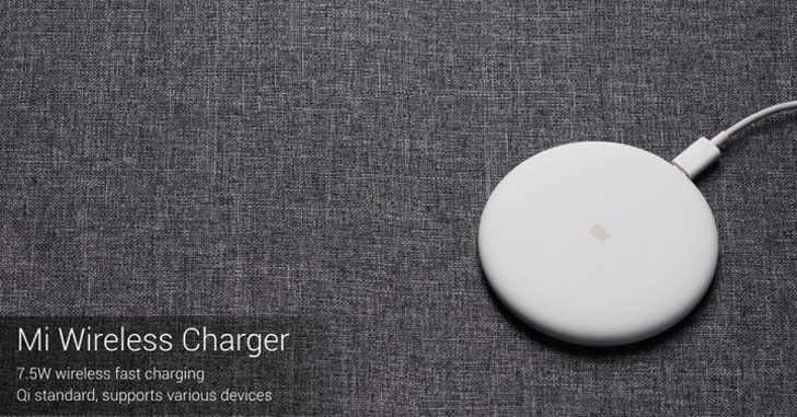 Xiaomi анонсировала беспроводную зарядку Mi Wireless Charger