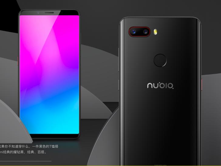Анонсирован смартфон Nubia Z18 Mini