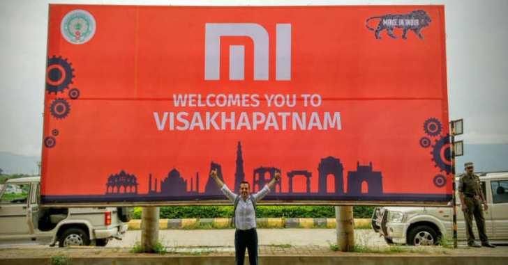 Xiaomi построит в Индии новые фабрики