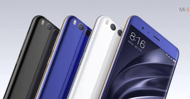 Xiaomi обещает быстро раскрывать исходный код ядра прошивок