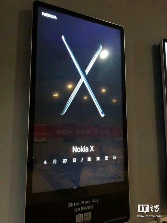 Стала известна дата анонса Nokia X