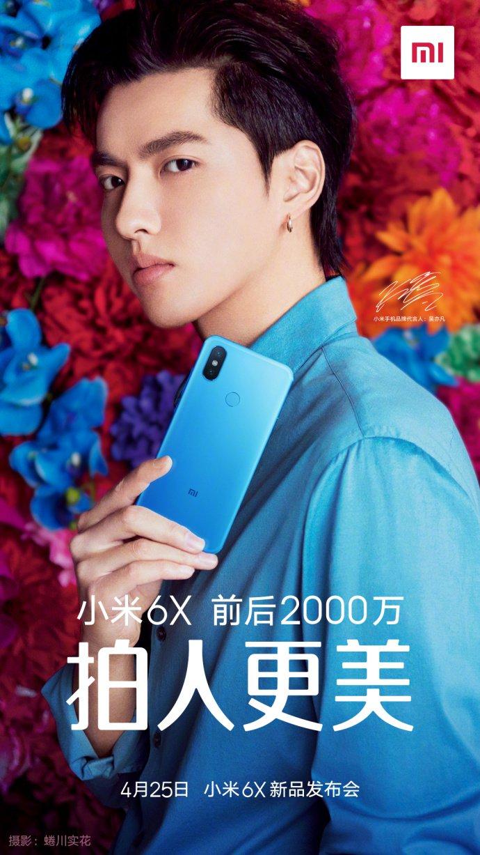 Анонс Xiaomi Mi 6X назначен на 25 апреля