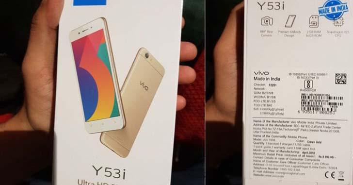 "Представлен смартфон Vivo Y53i с ОС Androi 6.0 ""на борту"""