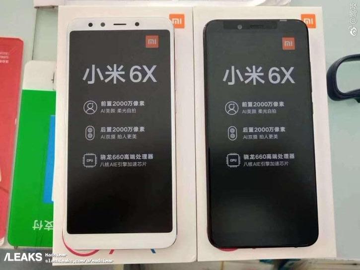 Xiaomi Mi 6X попал на видео