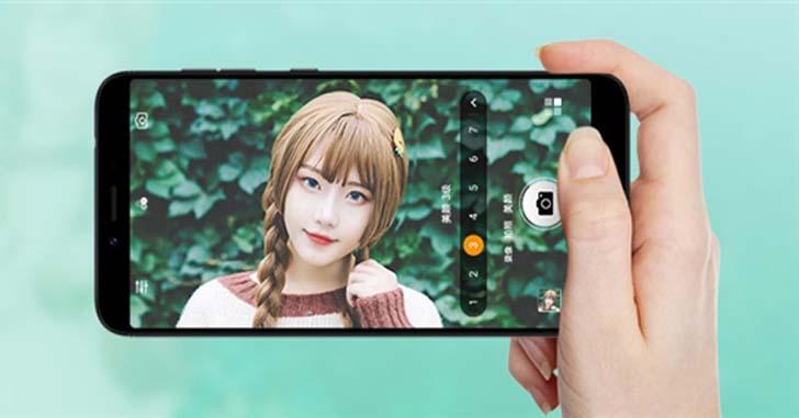 Новый смартфон 360 Mobile выйдет под названием 360 N7