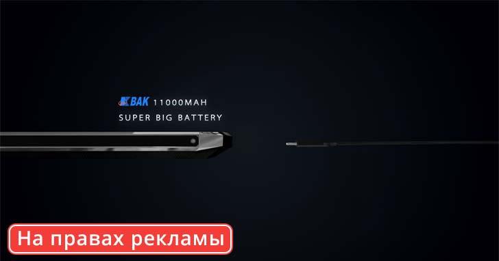 Blackview P10000 Pro - долгоиграющий смартфон с быстрой зарядкой