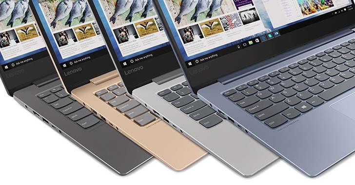 Lenovo представила стильный ноутбук Ideapad 530s