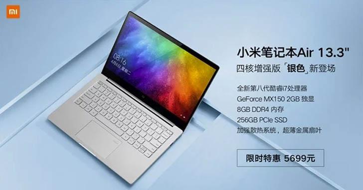 Xiaomi выпустила обновленный лэптоп Silver Mi Notebook Air