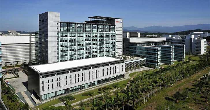 Прибыль тайваньского чипмейкера MediaTek продолжает падать