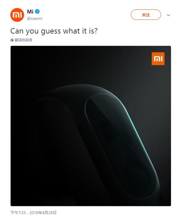 Фитнес-трекер Xiaomi Mi Band 3 показали на рекламном тизере