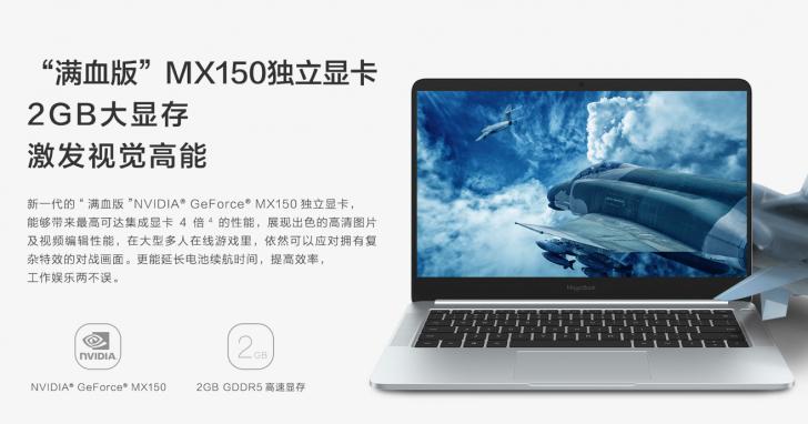 Анонсирован ноутбук Honor MagicBook с экраном 14 дюймов