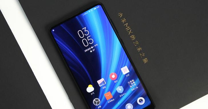 Xiaomi активизировала усилия по выходу на европейский рынок