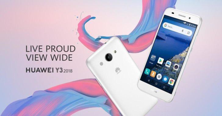 Выяснились характеристики Huawei Y3 (2018) c Android Go