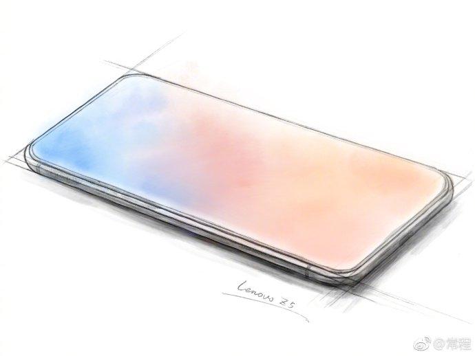 Безрамочный смартфон Lenovo получит имя Z5