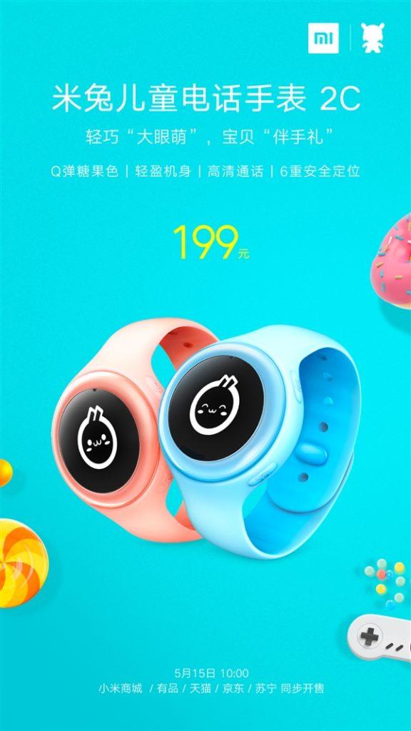 Xiaomi выпустила детские часы со слотом для nano SIM