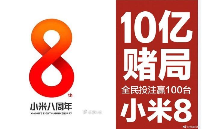 В конце мая появится Xiaomi Mi 8