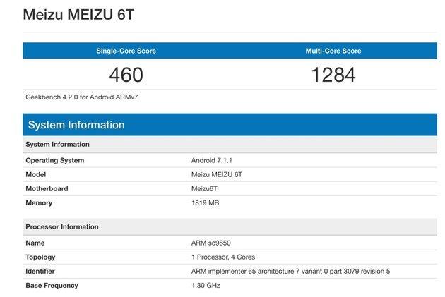 Бюджетник Meizu 6T оснастили чипом Spreadtrum SC9850