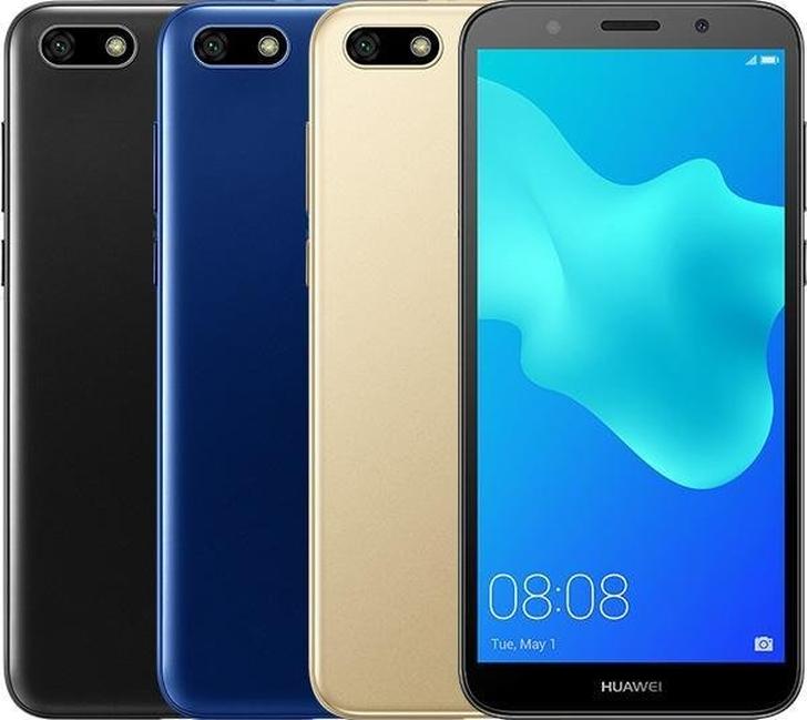 Производитель раскрыл характеристики Huawei Y5 Prime (2018)