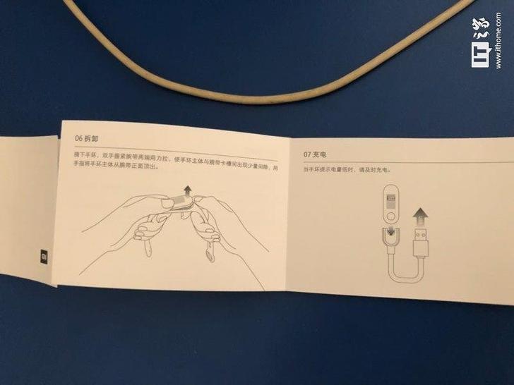 В интернет попало руководство пользователя Xiaomi Mi Band 3