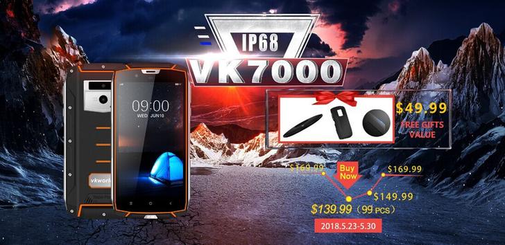 Идет предзаказ защищенного смартфона Vkworld VK7000