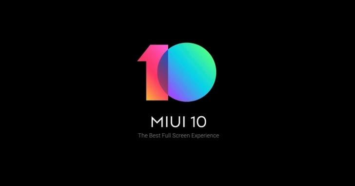 MIUI 10 имеет ряд важных нововведений