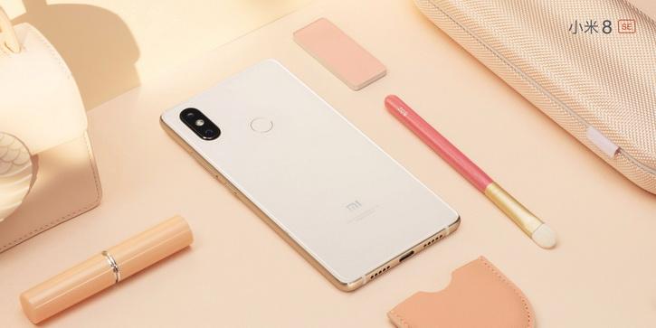Xiaomi Mi8 SE стал первым смартфоном на чипе Snapdragon 710