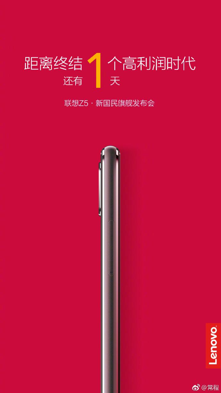 Lenovo Z5 показан в профиль