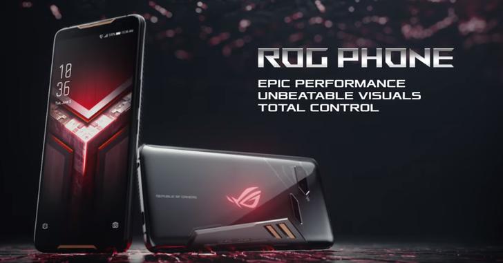 Анонсирован игровой смартфон Asus ROG