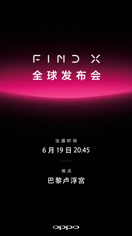 Oppo Find X представят через две недели