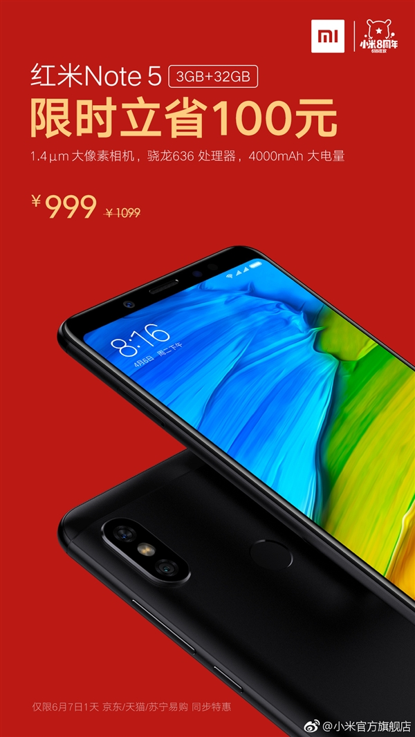 Xiaomi снижает цену смартфона Redmi Note 5