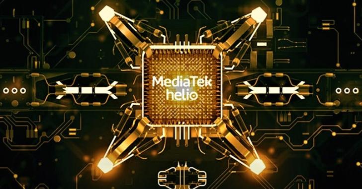 MediaTek обновит чип Helio P60