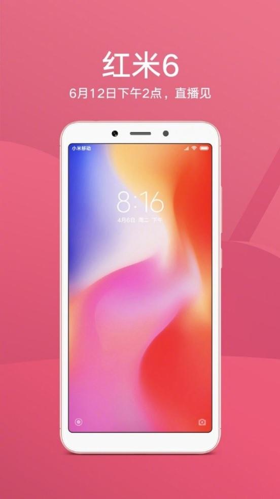 Опубликован постер Xiaomi Redmi 6