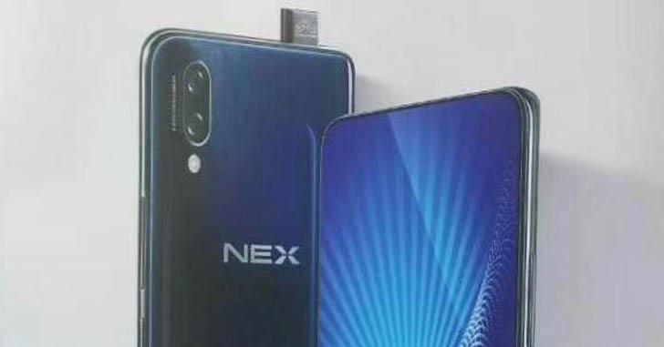 Смартфон Vivo Nex попал на видео