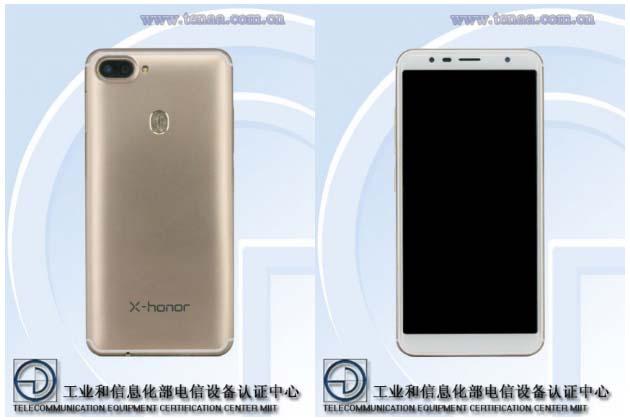 Honor V12 засветился в базе данных TENAA и FCC