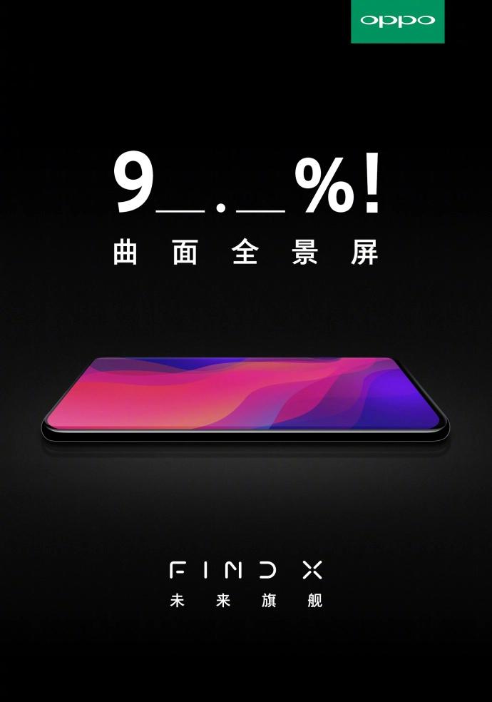 Смартфон Oppo Find X показали на рекламном видео