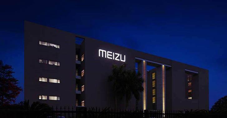 Компания Meizu проводит очередное сокращение штата