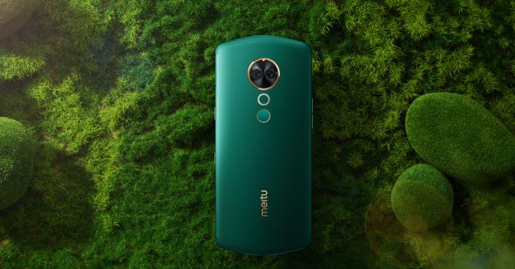27 июня Meitu начнет продавать смартфон T9
