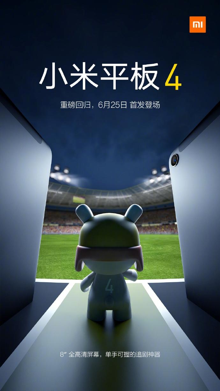25 июня будет анонсирован Xiaomi Mi Pad 4