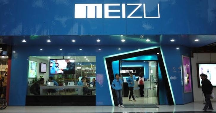 Meizu собирается сделать смартфон на базе Snapdragon 710