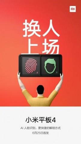 """Опубликованы первые """"живые"""" фото и цены на Xiaomi Mi Pad 4"""