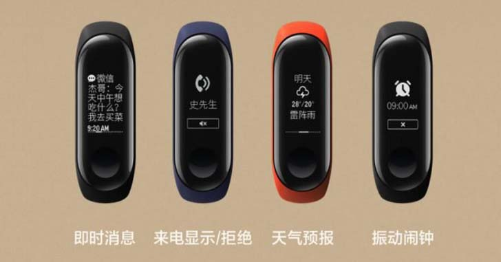 Продано более 1 млн фитнес-трекеров Xiaomi Mi Band 3