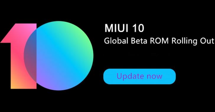 Появились сведения о сроках выхода глобальной бета-версии MIUI 10